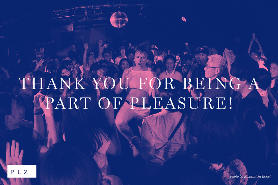Thank you for being a part og Pleasure!